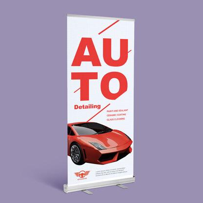 Retractable Banner Image 1